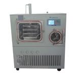 Top Press Freeze Dryer LPFD-B11